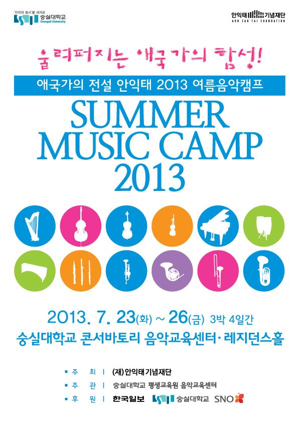summercamp1 (1).jpg